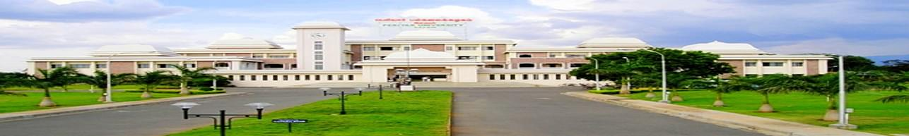 Vidyaa Vikas College of Education, Namakkal