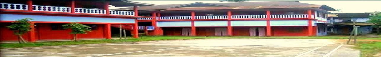 Karimganj College, Karimganj - Course & Fees Details