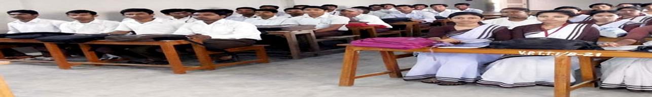 Vidyasagar Primary Teachers' Training Institute, Dakshin Dinajpur