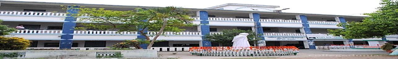 Karimpur Pannadevi College, Nadia