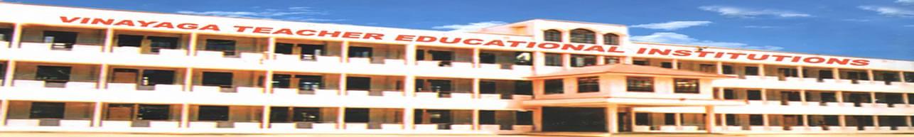Vinayaga Education College, Ariyalur