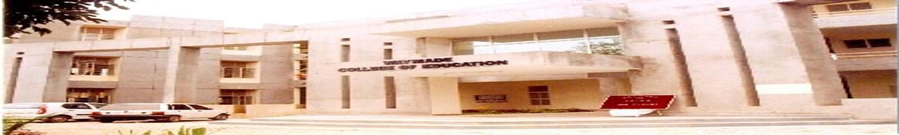 Waymade College of Education, Anand