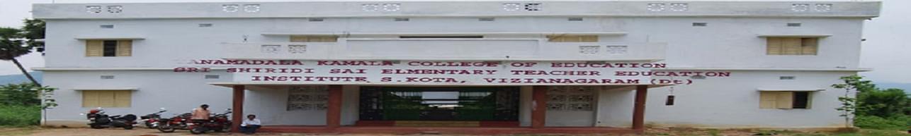 Yanamadala Kamala College of Education, Vizianagaram