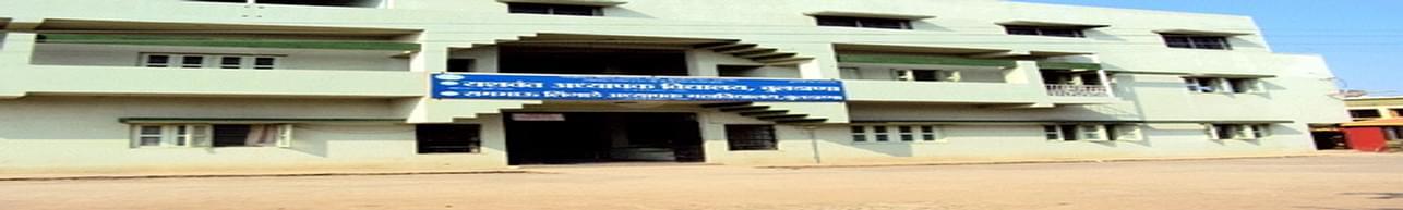 Yashwant Adhyapak Vidyalaya, Buldhana