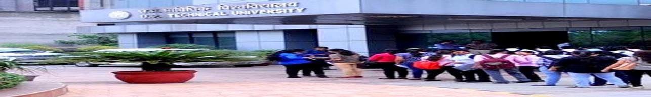 Amity School of Computer Sciences, Noida