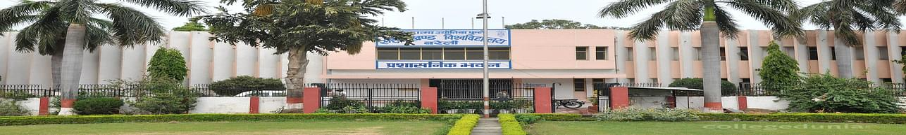 Kashiram Memorial Degree College, Bareilly