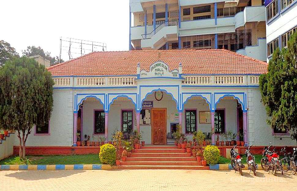 Anjuman Arts Science and Commerce College & P.G. Centre