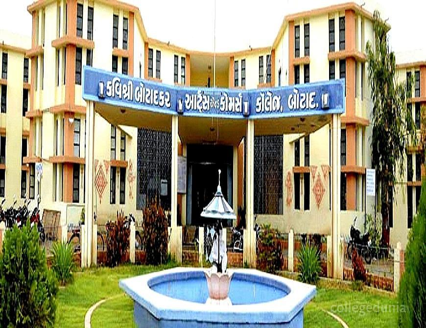 Kavishri Botadkar Arts and Commerce College