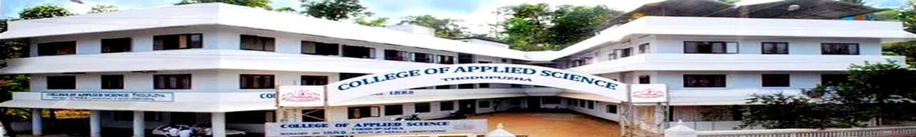 College of Applied Science kuttikanam, Idukki