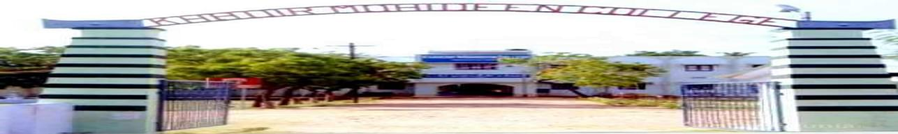 Khadir Mohideen College - [KMC], Pudukkottai