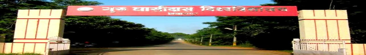 Korba Computer College, Korba - News & Articles Details