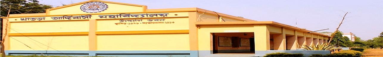 Khatra Adivasi Mahavidyalaya, Bankura - Admission Details 2020