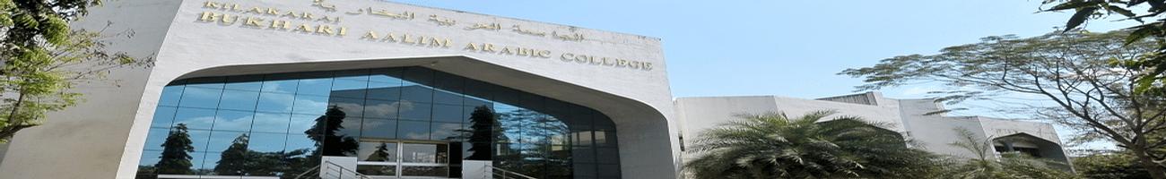 Kilakarai Bukhari Aalim Arabic College, Chennai