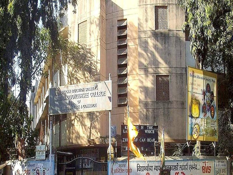 Kirti M Doongursee College of Arts Science and Commerce