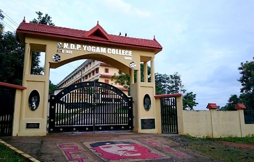 Sahodaran Ayyappan Smaraka S.N.D.P. Yogam College Konni