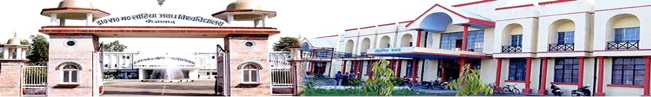 Kisan Degree College, Gonda
