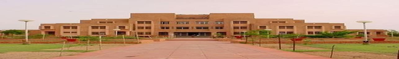 Sanskriti Computer Education College, Beawar
