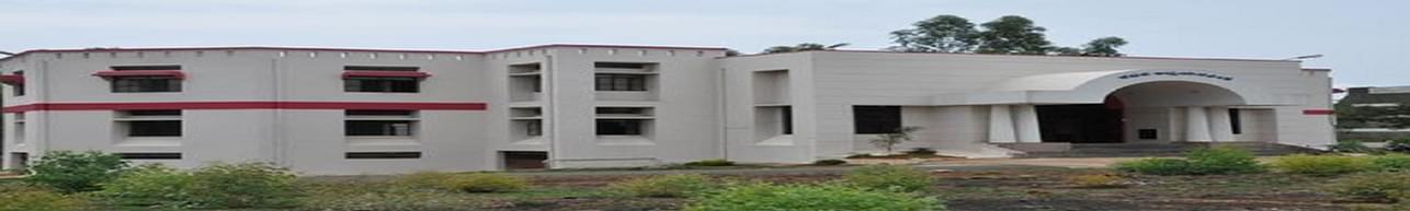 Shree Guru Sudhindra BCA College, Bhatkal