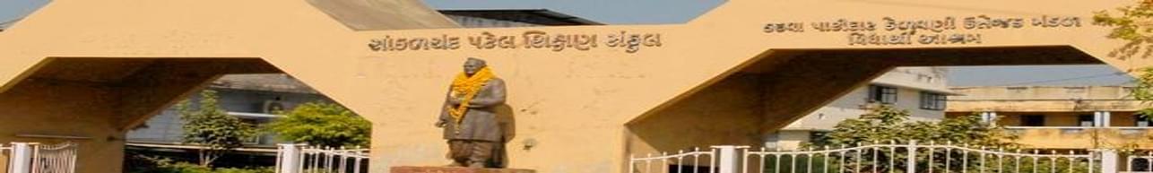Shri CJ Patel College of Computer Studies, Mehsana