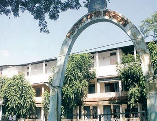 Sibsagar College