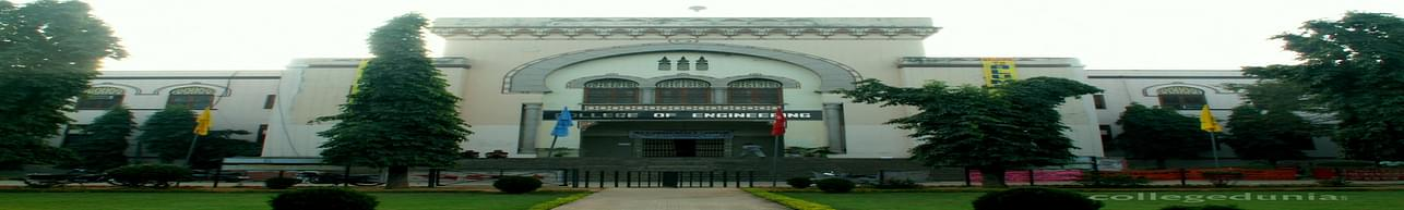 University College of Engineering, Osmania University - [UCE], Hyderabad - Course & Fees Details