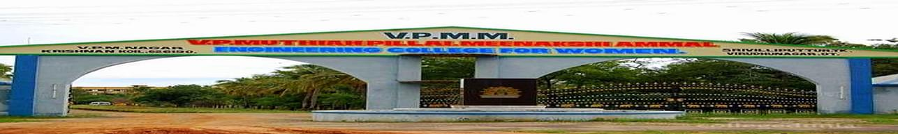 VPMM Engineering College for Women, Virudhunagar