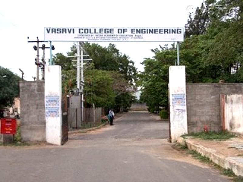 Vasavi College of Engineering - [VCE]