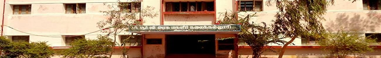 L.R.G Government Arts College for Women, Tiruppur