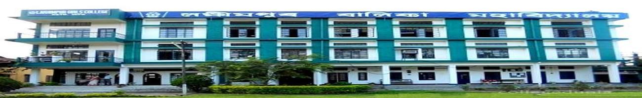 Lakhimpur Girls' College, Lakhimpur