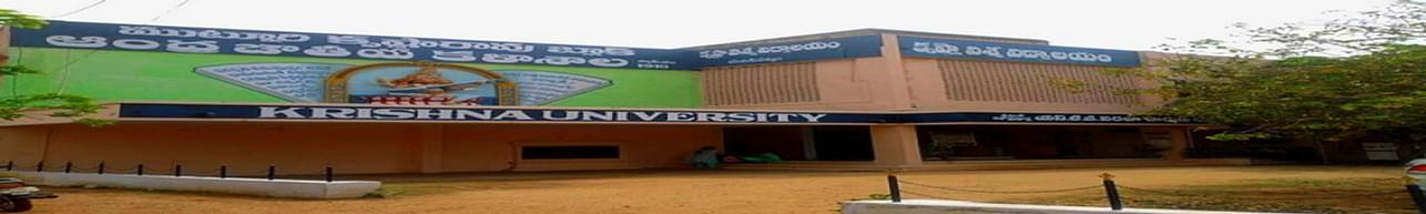 Krishna University - [KU], Machilipatnam - Affiliated Colleges