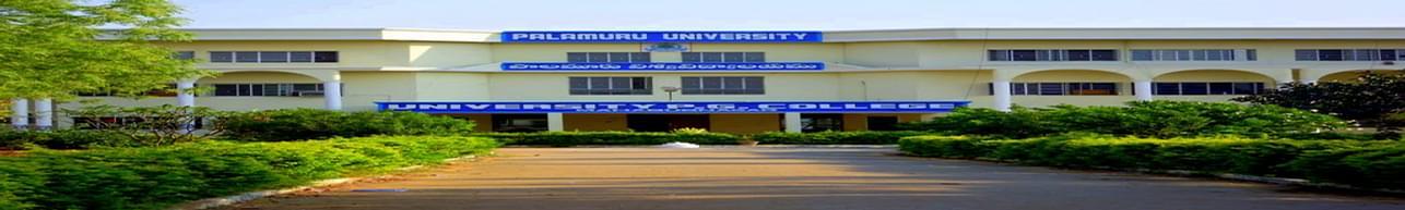 Palamuru University, Mahabub Nagar