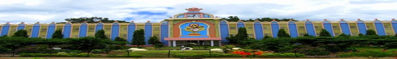 Sri Sathya Sai Institute of Higher Learning - [SSSIHL], Ananthapur