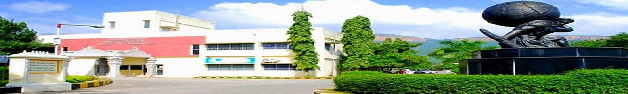Sri Venkateswara Institute of Medical Sciences - [SVIMS], Tirupati