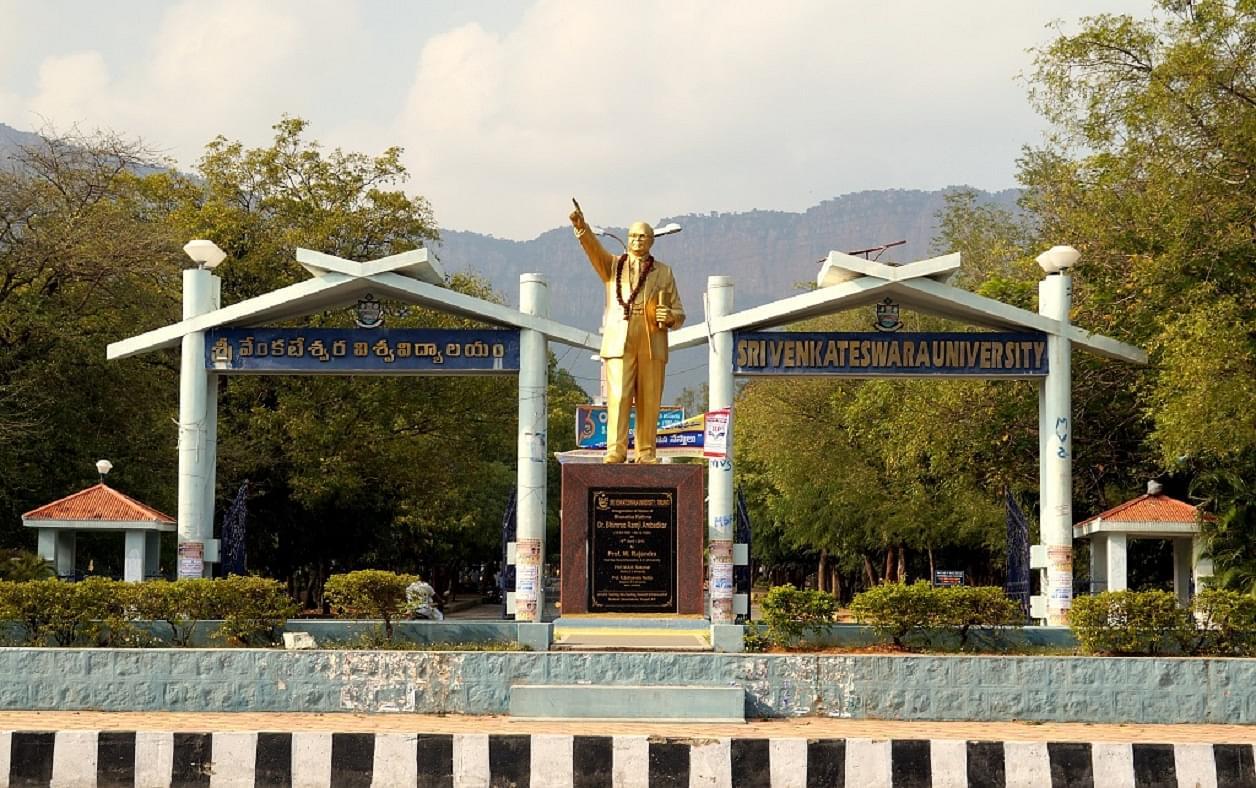 Sri Venkateswara University - [SVU], Tirupati Courses & Fees