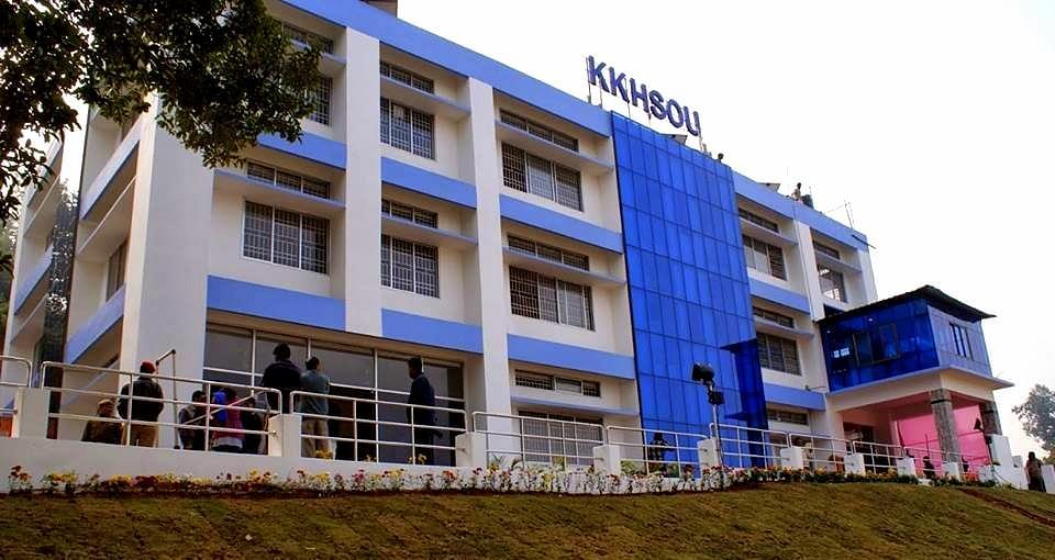 Krishna Kanta Handiqui State Open University - [KKHSOU]