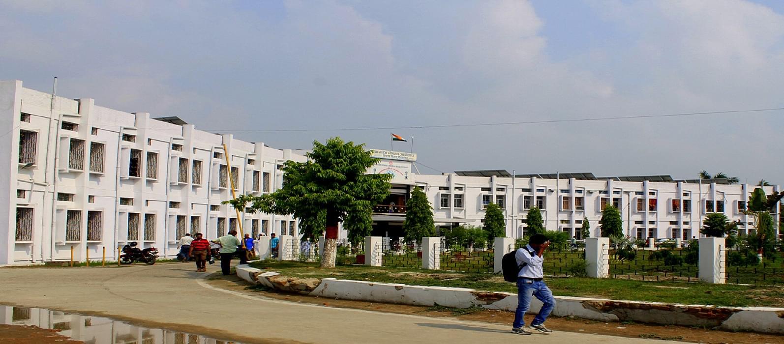 BR Ambedkar Bihar University - [BRABU]