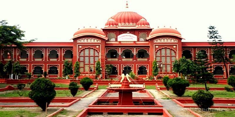 Lalit Narayan Mithila University - [LNMU]