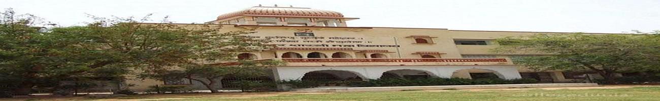Lal Bahadur Shastri PG College, Jaipur