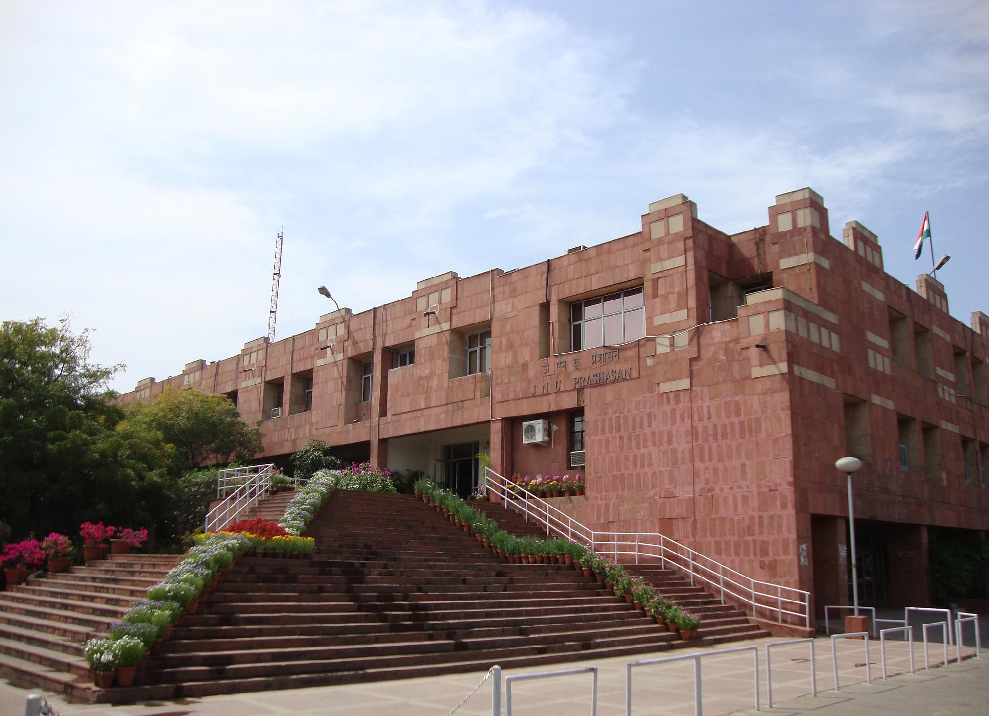 Jawaharlal Nehru University - [JNU]