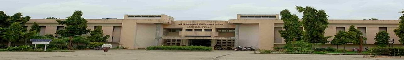 Hemchandracharya North Gujarat University - [HNGU], Patan