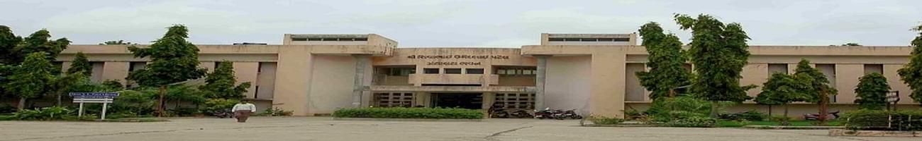 Hemchandracharya North Gujarat University - [HNGU], Patan