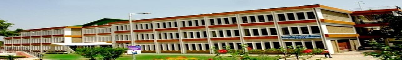 National Institute of Technology - [NIT], Hamirpur