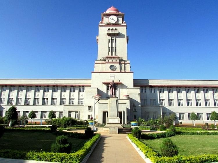 Karnatak University - [KU]