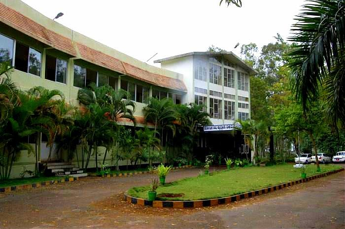Karnataka State Law University - [KSLU]