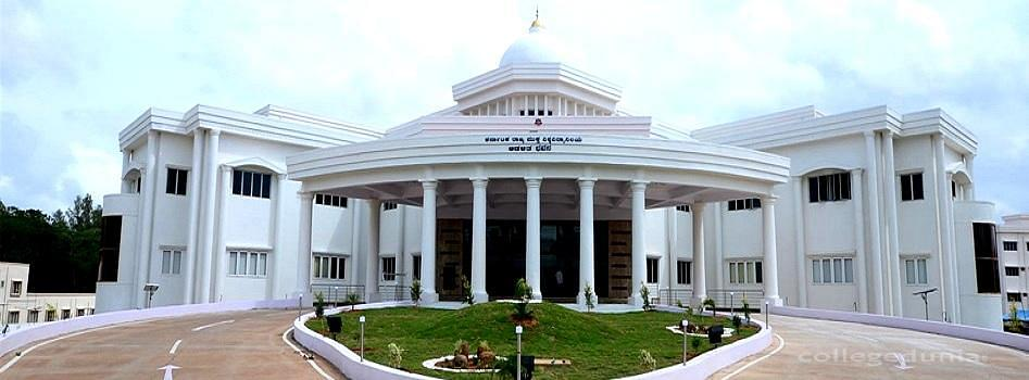 Karnataka State Open University - [KSOU]