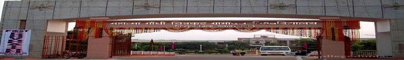 Mahatma Gandhi Chitrakoot Gramoday Vishwavidyalaya- [MGCGV], Chitrakoot