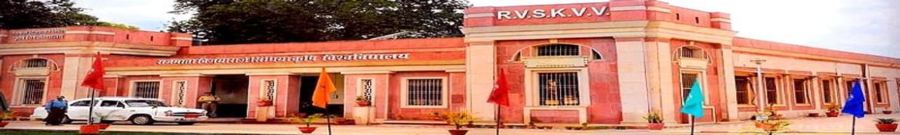 Rajmata Vijayaraje Scindia Krishi Vishwa Vidyalaya - [RVSKVV], Gwalior