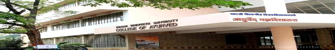 Bharati Vidyapeeth Deemed University - [BVDU], Pune - Scholarship Details