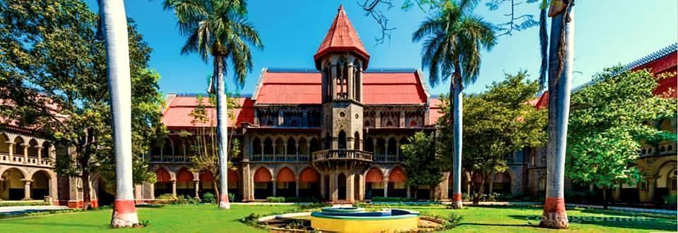 Deccan College Post Graduate and Research Institute
