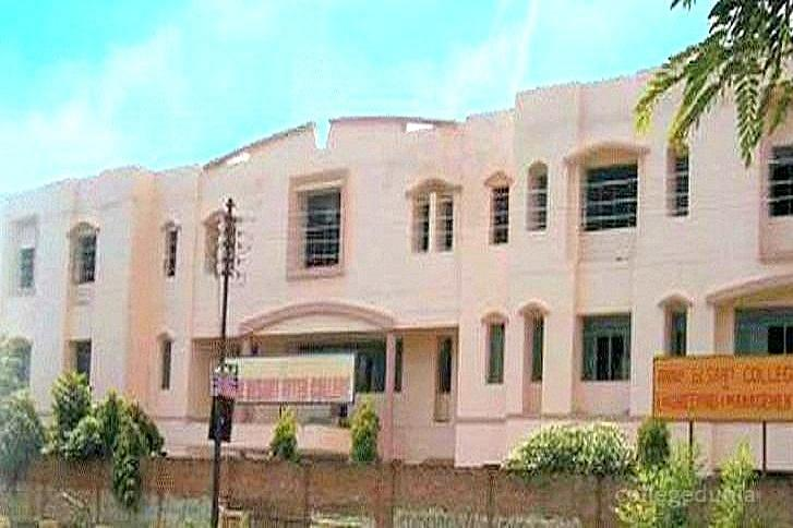 Annie Besant College of Engineering And Management - [ABCEM]